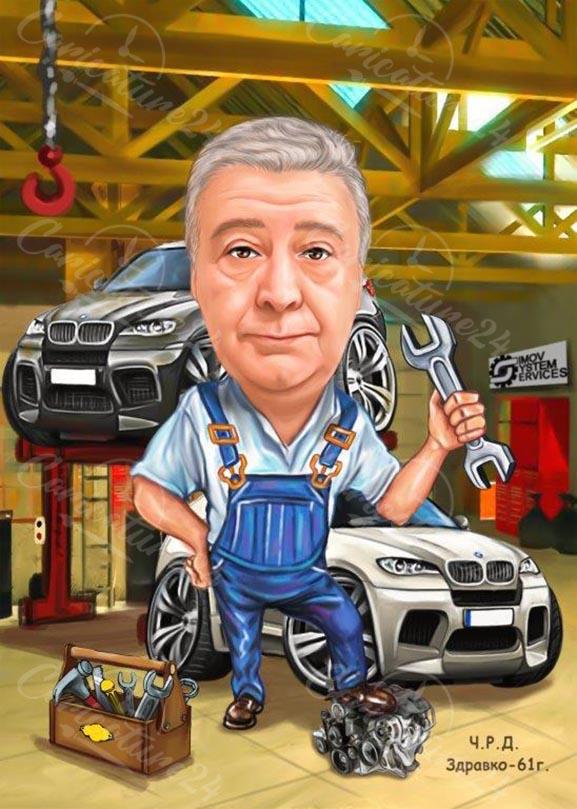 Карикатура за механик