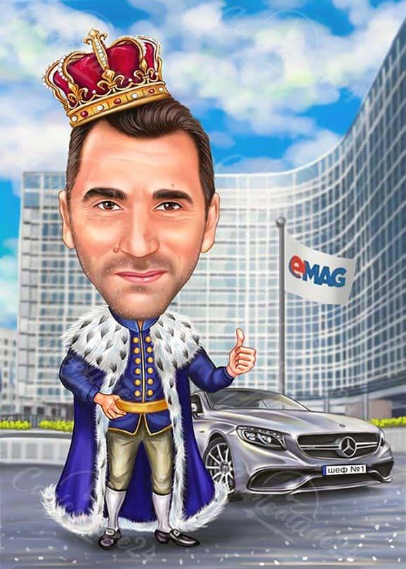 Карикатура за мъж крал пред сграда
