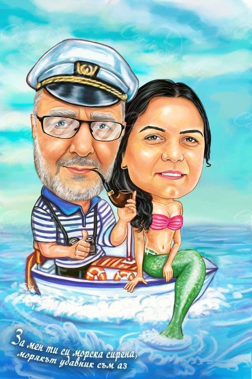 Карикатура за мъж рибар с пура
