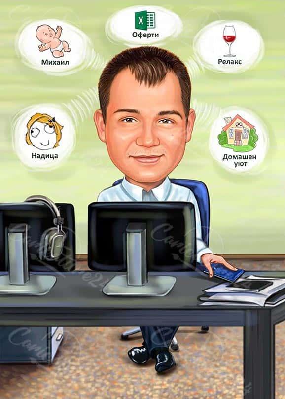 Карикатура за програмист