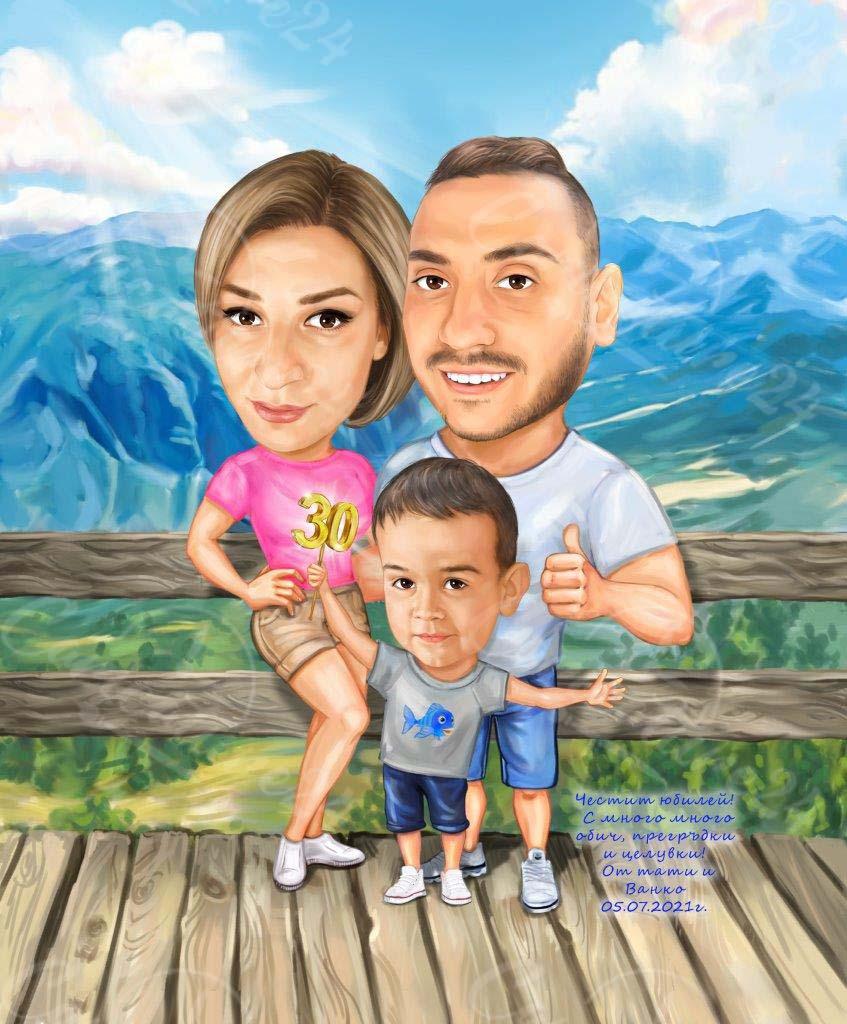 Карикатура за семейство на разходка в планината