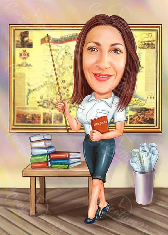 Карикатура за учител по история