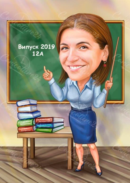 Карикатура за учител в стая