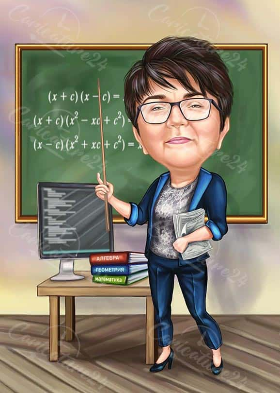 Карикатура за учителка по математика