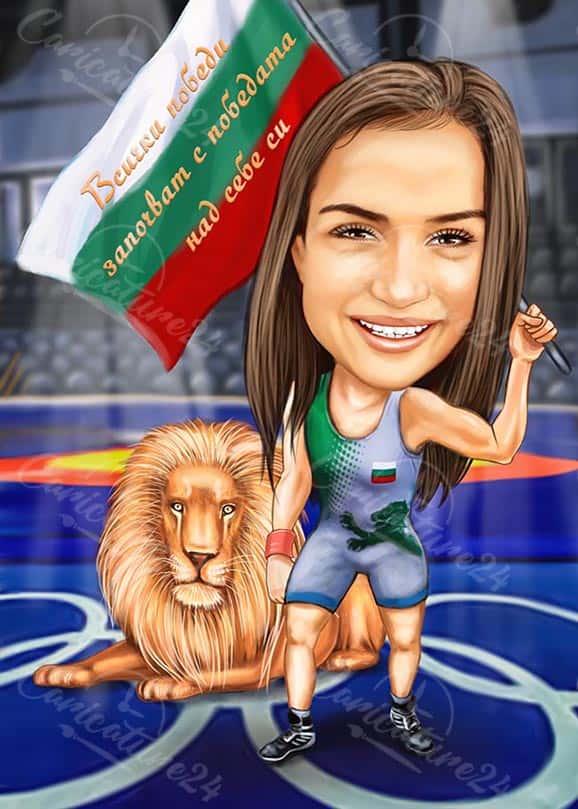 Карикатура за жена борец
